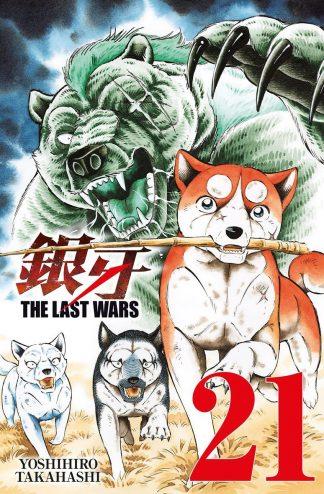 Last Wars 21